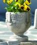 Small Grecian Urn